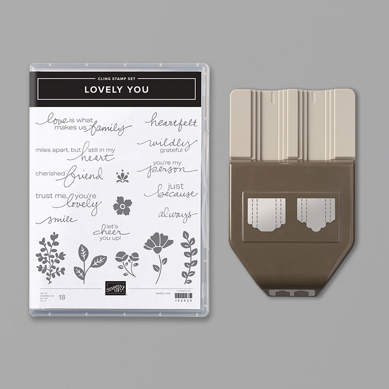 LovelyYouBundle